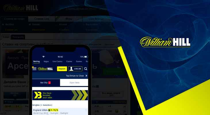 mobile William hill apk